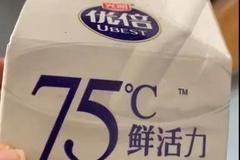 85℃面包店起诉光明牛奶,食品界的碰瓷?