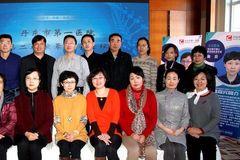 丹东市第一医院第二届眩晕医学论坛成功举办,共庆眩晕诊疗中心成立一周年!