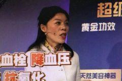 """12月26日上海电视台星尚《X诊所》:可以吃的""""超级黄金"""""""