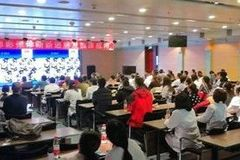 北京医院放射科体部影像诊断新进展及临床应用学习班圆满落幕