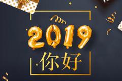 写在2018最后一天,这一年你得到了什么?
