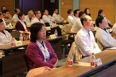 北京医院召开2018年度行政处室工作总结会