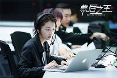 """五大卫视1月新剧:不确定性增加,《幕后之王》再现单集 """"千万剧"""""""