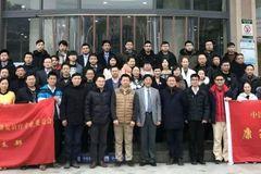 热烈祝贺我院成为中国水疗康复专科联盟理事单位