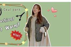 """原来今冬韩国流行的是这种""""暖土""""风!!"""