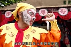 23年后剧情神还原?多年后张卫健再演孙悟空,台词音乐瞬间泪目