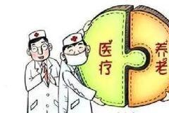 【大咖说】王谦:医养结合 养是基础 医是支撑
