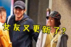 被传分手后林更新身边女伴换了不止一个,他和王丽坤这回真翻篇了?