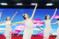妇产荣誉 | 我院舞蹈《雪域芳华》荣获北京市法治文艺大赛 市医管局系统三等奖