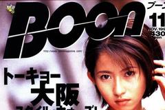 这些二十年前的杂志封面,现在看还是很潮!