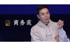 张小龙开会穿卫衣年轻10岁,为啥成功人士都爱穿卫衣?