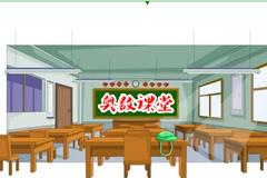 六年级 小学升学考试必考习题(16)转化单位1应用题