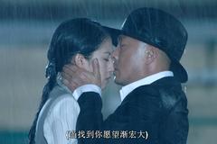 TVB《大帅哥》兄弟终于开撕,狄奇当大元帅,结局再度上演神反转