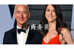 从世界首富到张雨绮,离婚的代价有多大?
