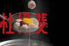 只有潮汕牛肉火锅才是真火锅,其他火锅都是乱炖!