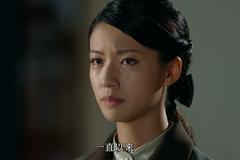 《大帅哥》结局女主演技遭质疑,狄奇离开昇威镇,网友:艾妞咋办