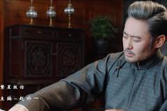 """吴秀波不怕尴尬?竟然客串了这部绯闻""""女友""""张芷溪主演的新剧"""