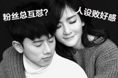谢娜张杰结婚七年了,双方粉丝仍然互看不顺眼,一点就着是为何?
