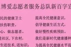 胡大一:临床工作要过细,粗枝大叶 往往搞错(2)