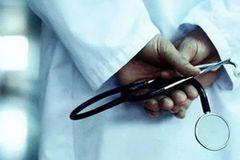 北大外科专家罗成华:你了解恶性纤维组织细胞瘤吗?