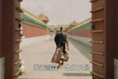 2018剧圈十大意难平 !| 剧逗社盘点第三弹