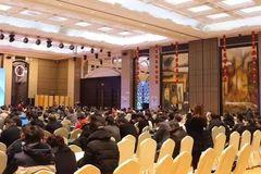 【中国医院管理创新论坛】公立医院改革重在内涵发展