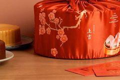 中国传统年糕礼盒,就是喜庆