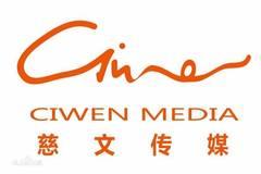 公募基金机构、沪港通外资纷纷增持慈文传媒,为什么?