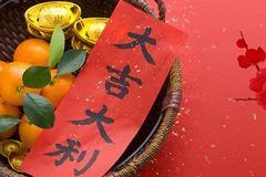 15号开门红,财库大开,春节有钱有势的三生肖