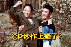 39岁黄金剩女陈乔恩被曝与杜淳结婚,新剧营销还是恨嫁了?