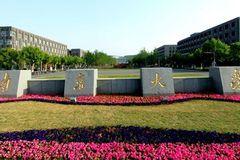 """2019高考院校分析:""""双一流""""南京大学历年分数线及王牌专业"""