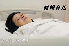为了给我三胎生儿子,38岁妻子体内出了10000ml的血,没了子宫!