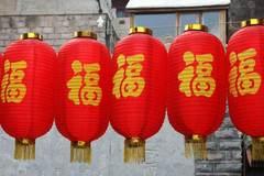 春节过后,财多福旺,事业一顺百顺的三生肖
