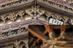 """中国""""第一木塔"""",修建千年,历经40多次地震,为何仍伫立不倒?"""