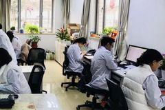 北京医院住院处:细微之处见真章,医患和谐求实效!