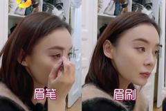 """袁姗姗、唐嫣、马思纯的""""伪素颜"""",满满都是眼妆的硬技巧"""