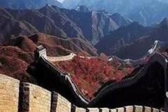 秦始皇修的万里长城,核算成人民币是多少钱?算出结果专家都咂舌