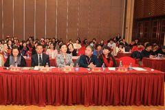 妇产要闻 | 中国整形美容协会科技创新与器官整复分会第一次理事会成功召开