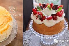 揭秘!烘焙泰斗日本小嶋留味手把手教你做出完美戚风蛋糕、蛋糕卷!首次公开可招收男学员