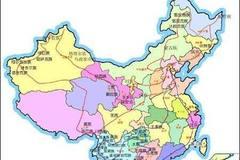 我国最好听的3个地名,山东福建各占一个,还有一个知道在哪吗?