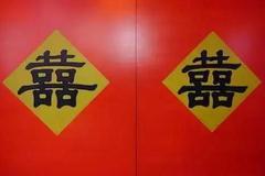 春节三喜临门,财神到、横财来、事业旺的三大生肖