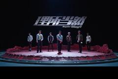 2019最佳新人登场!威神V在歌迷万般期待中出道