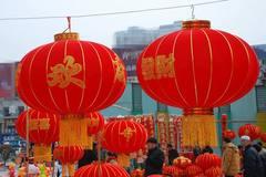 春节后,事业突飞猛进,赚得巨大财富的三生肖