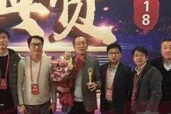 黄河科技学院医学院名誉院长胡大一教授荣膺2018年十大科学传播人物