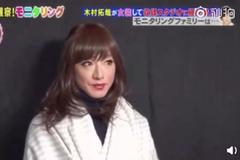 46岁木村拓哉女装出演节目,手毛都被剃了,全程40分钟没人发现
