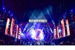 为什么说中国原创音乐进入了发展提速期?