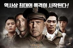 大轰炸将在韩国上映,豆瓣评分2.7分,未在中国上映