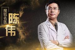 搜狐名医 | 协和陈伟:枸杞甜甜的,血糖不稳能吃吗?