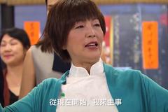 """凭借""""石榴姐""""一角深入人心,苑琼丹回TVB拍剧,这次要演反派?"""