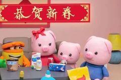 比佩奇更暖心的动画小猪C位出道,TA到底靠什么圈粉无数?!